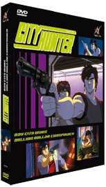 City Hunter OVAs
