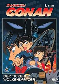 Detektive Conan: Der tickende Wolkenkratzer