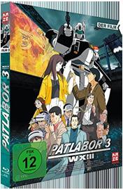 Patlabor 3: WXIII