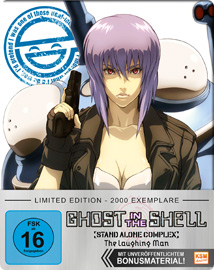Ghost in the Shell [S.A.C.] The Laughing Man