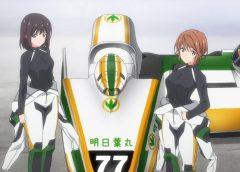 Dreirad fahren- Two Car: Racing Sidecar