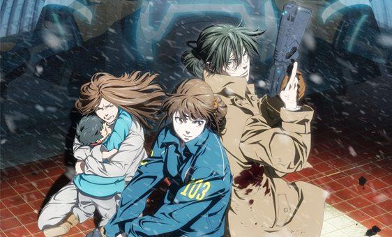 Psycho Pass Anime Nights 2020