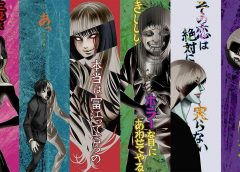 Kurzzeithorror – Junji Ito Collection